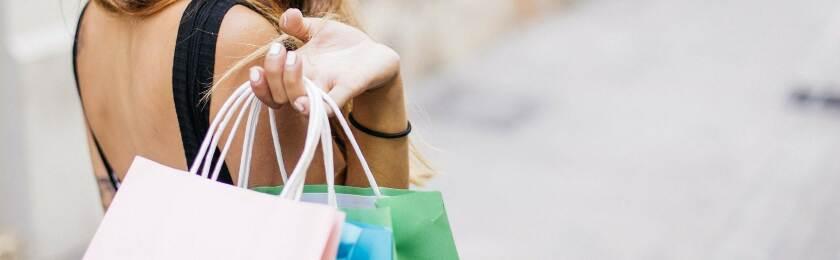 изгодна покупка на дрехи